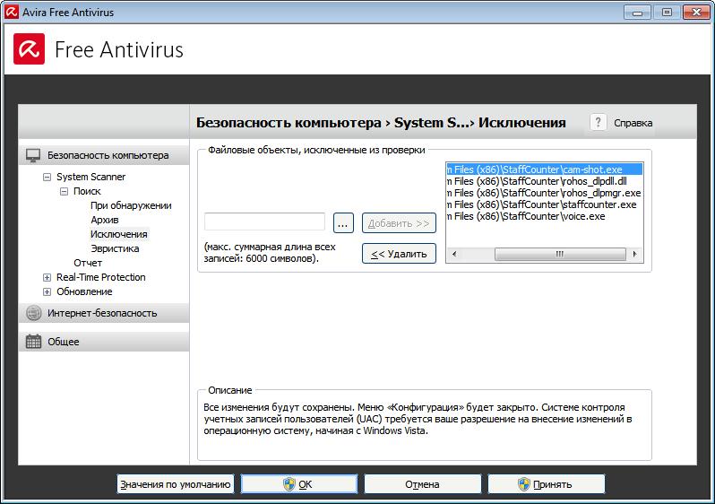 antivirus1