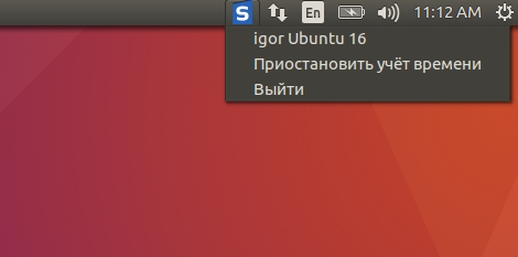 На рабочем столе в области часов - можно использовать иконку StaffCounter - команду Выйти - для смены номера сотрудника.
